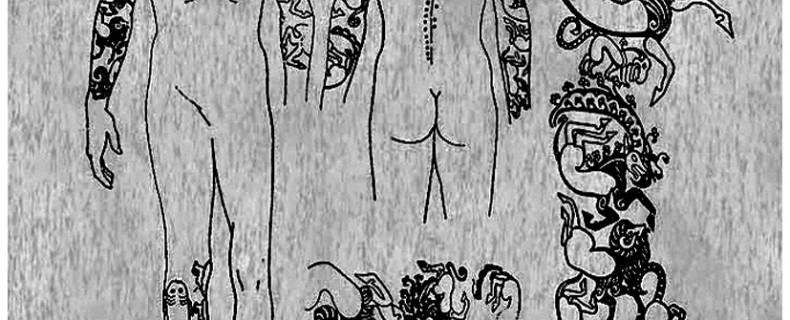 קעקועים בעת העתיקה