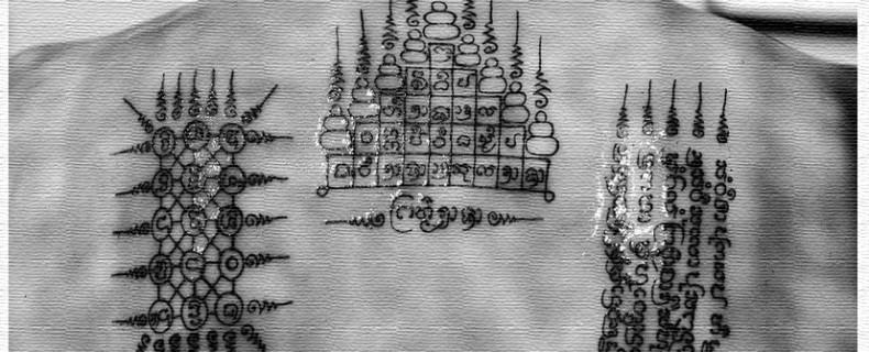 טאטו- פולחן הקעקועים